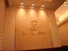 Sun Field Clinic