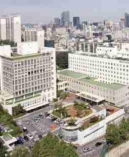 Severance Hospital - South Korea