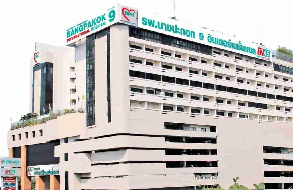 Bangpakok 9 International Hospital