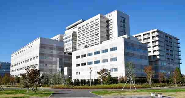 Cancer Institute Hospital Of JFCR